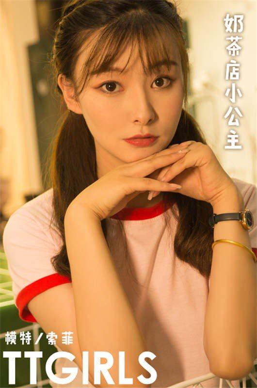 [TouTiao头条女神]2019.09.07 索菲[8+1P/12.7M]